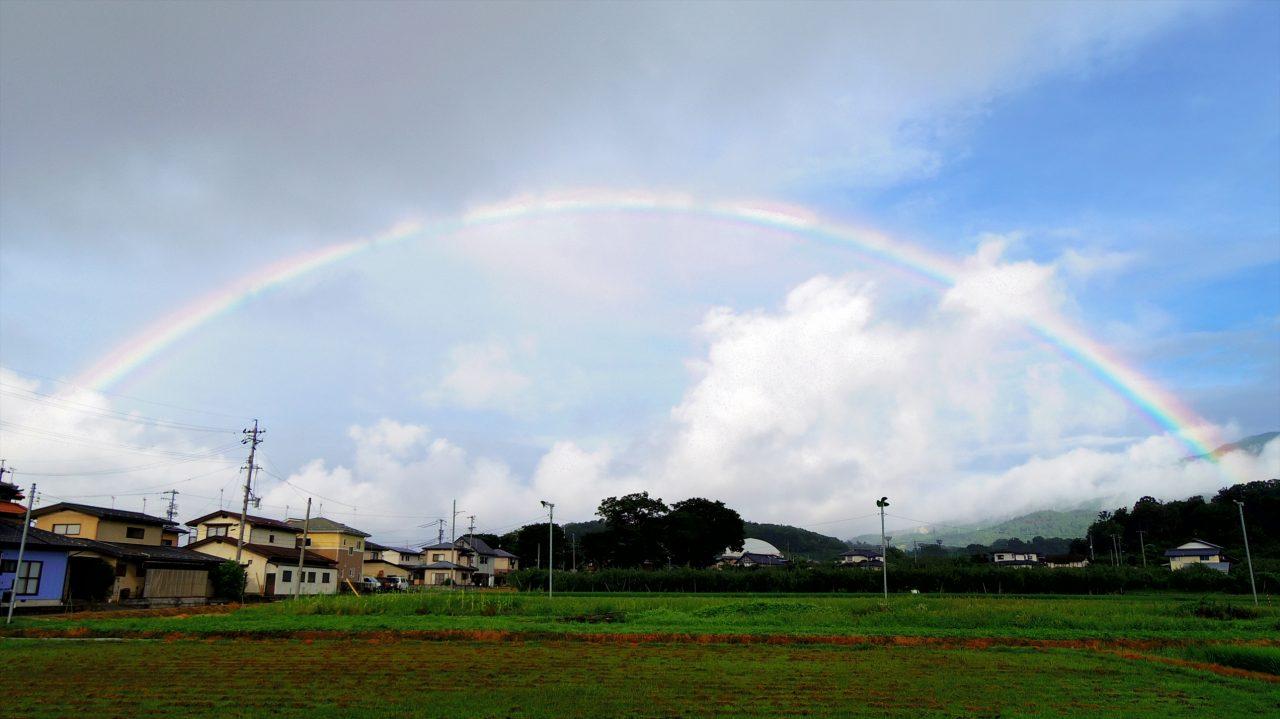 rainbow_16_07