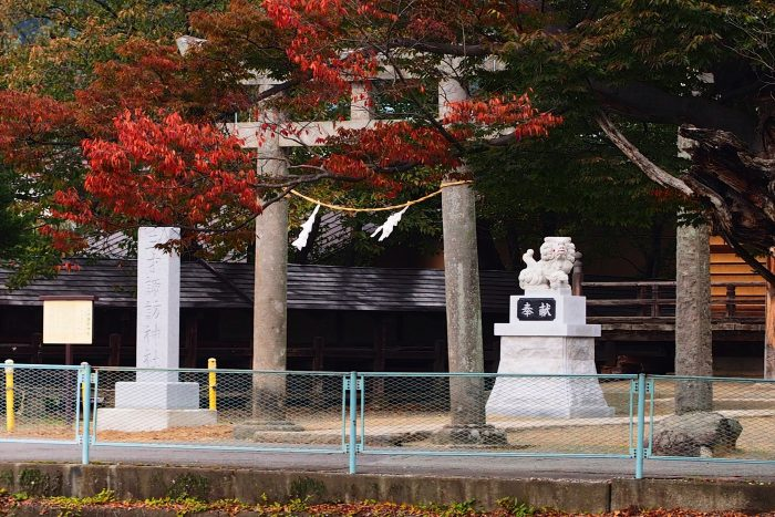 suwasya_autumn16_01